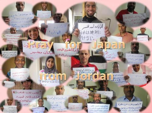 Pray for Japan from Jordan