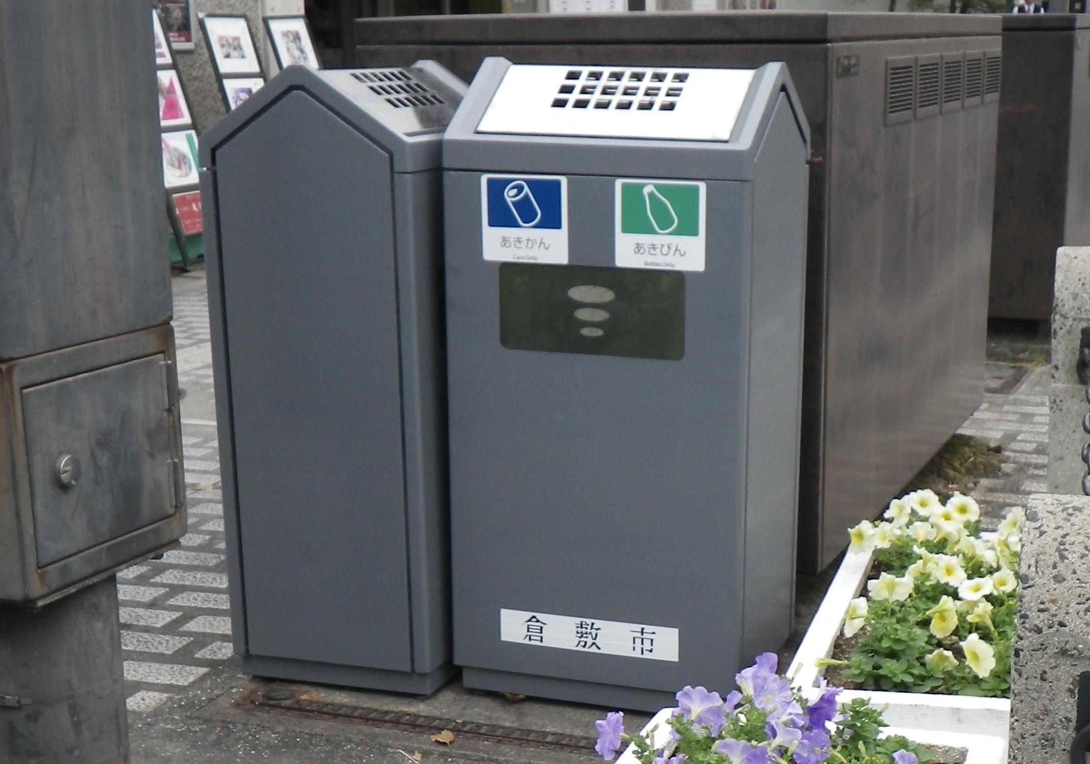 ゴミ 分別 市 倉敷